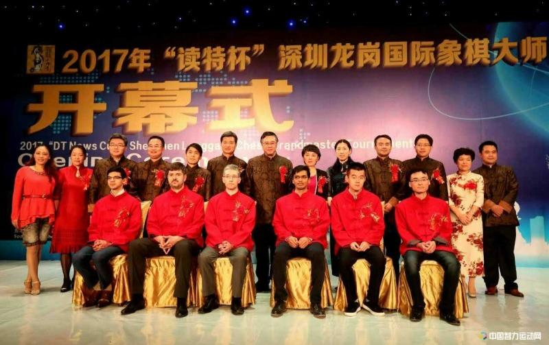 Shenzhen Chess Masters Open ceremony